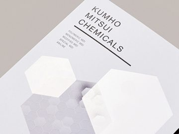 kumho-c-1