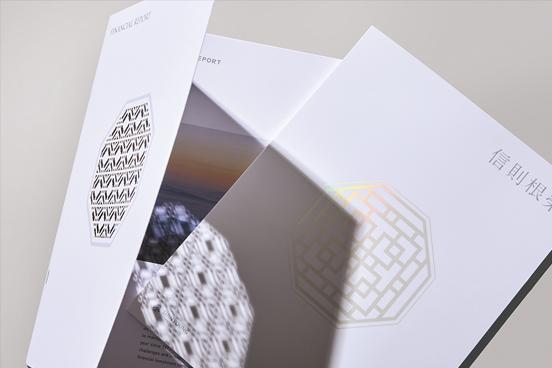shin 2017-2018-c1